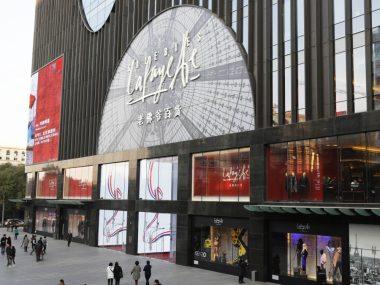 Galeries Lafayette подписал договор с Китаем на открытие третьего магазина в стране