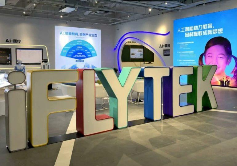 Китайская государственная компания информационных технологий iFLYTEK сообщила о росте спроса на ИИ