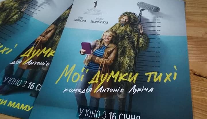 Фильм Антонио Лукича покажут на Пекинском международном кинофестивале