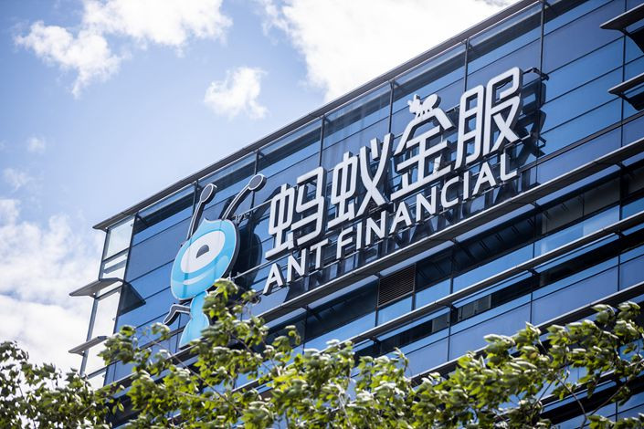 Ant Group запланировала привлечь рекордные $34 млрд в ходе IPO