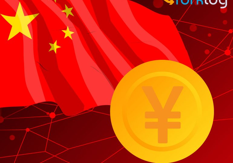 Центробанк Китая провел испытания национальной цифровой валюты CBDC