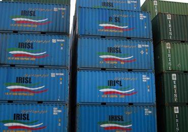 США наложили санкции на несколько компаний и граждан КНР за торговлю с Ираном