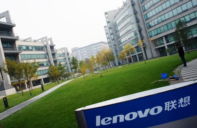 Lenovo построит завод в Венгрии