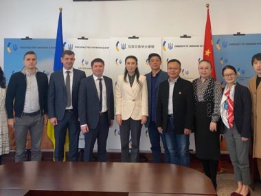 Посольство Украины в КНР проведет конференцию для бизнеса совместно с ТПП Харбина