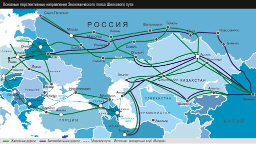 Китай увеличивает инвестиции в страны Одного пояса и Пути