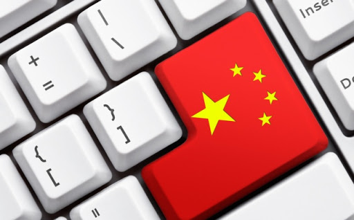 Доходы китайских интернет-компаний выросли в 2020 году