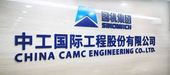 Китайская корпорация CAMCE построит электростанцию в Винницкой области