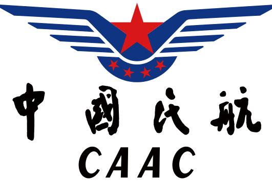 Китай сфокусировался на развитии технического переоснащения аэропортов в стране