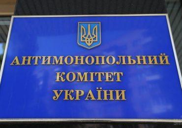 АМКУ отклонил третью заявку китайских инвесторов «Мотор Сич»