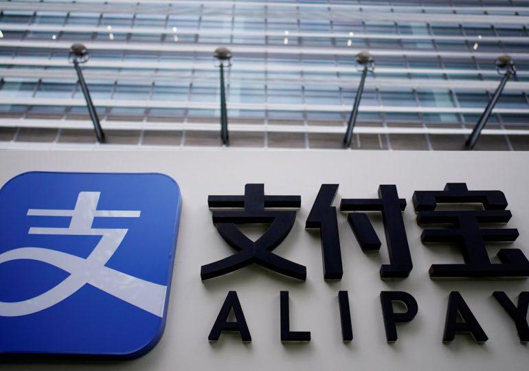Власти КНР отложили проведение IPO китайской финтех-компании Ant Group