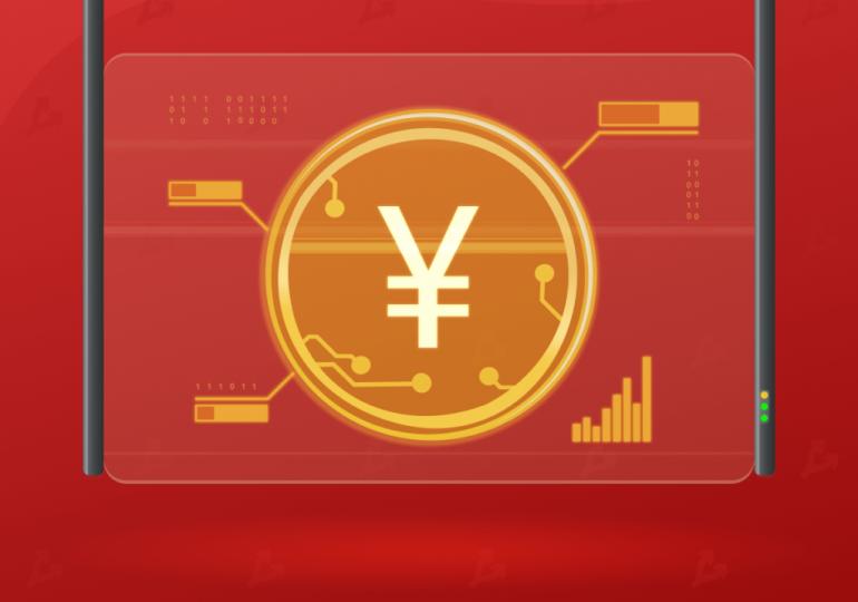 Китай переходит к завершающей стадии разработки цифрового юаня – офлайн тестированию