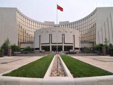 ЦБ Китая выделил банкам дополнительный $121 млрд в рамках программы среднесрочного кредитования