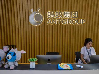 Инвестфонд вернет деньги инвесторам, которые приобрели акции Ant Group из-за несостоявшегося IPO