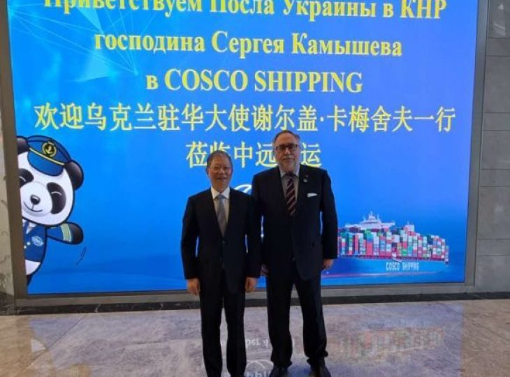 Сергей Камышев встретился с руководством гиганта морских грузоперевозок Китая