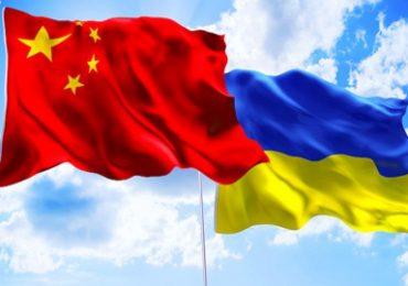 2 декабря пройдут переговоры украинских и китайских (Харбин) деловых кругов