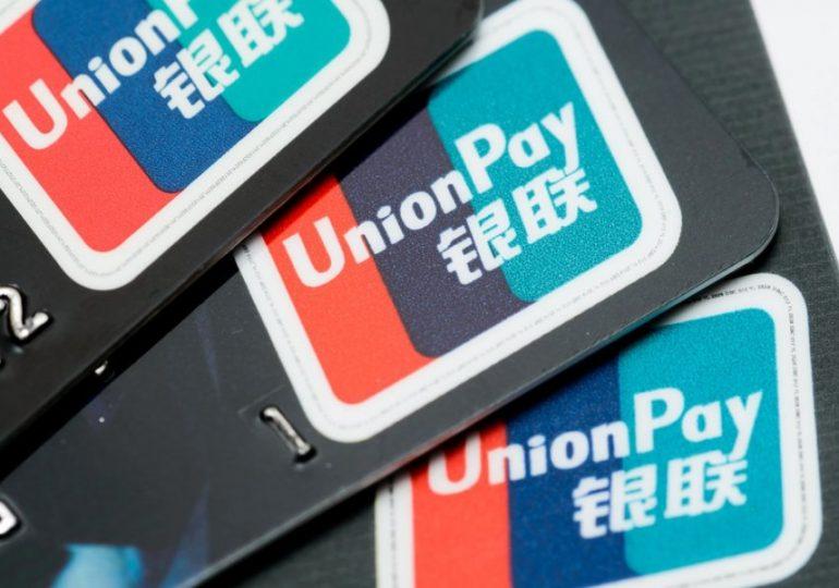 ПриватБанк начал выпуск китайских банковских карт UnionPay