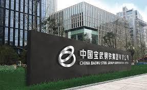 Китайская металлургическая группа Baowu  заявила о новых поглощениях