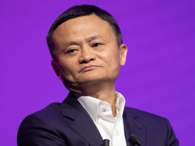 Ситуация с Ant Group – сигнал, что частный бизнес должен учитывать интересы Компартии и правительства КНР– СМИ
