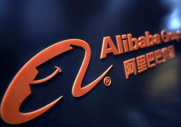 Доход Alibaba Group во время ежегодной распродажи превысил $56 млрд