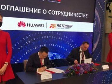 Мечты об инфраструктуре: Россия и Китай планируют новые совместные проекты, хотя со старыми не все гладко