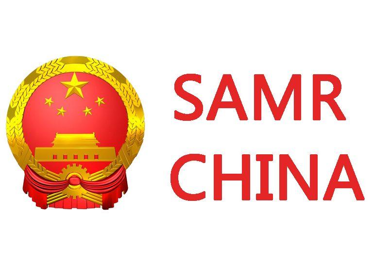 Китай разработал антимонопольные нормы для своих интернет-платформ