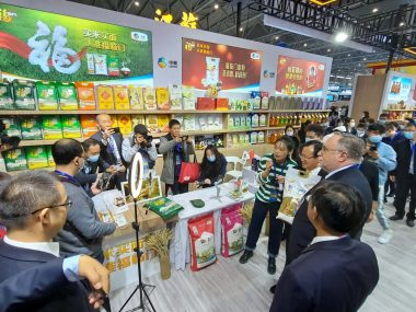 Посольство представило китайскому бизнесу аграрные возможности Украины