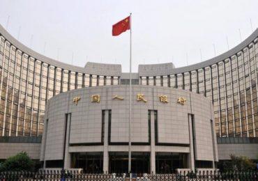 Поступления в бюджет Китая упали за прошедший период 2020 года