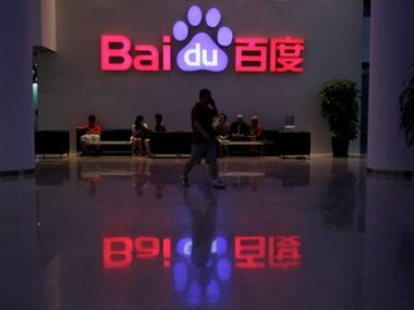 Доходы Baidu растут и компания планирует их диверсифицировать – Reuters