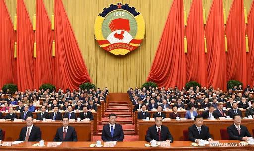 Китай создал нового регулятора для борьбы с недобросовестной конкуренцией