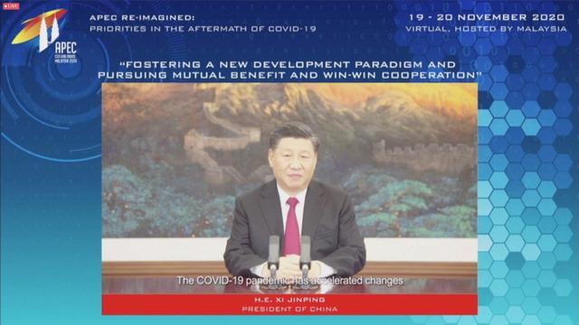 Китай снизит тарифы и увеличит импорт высококачественных товаров и услуг – Си Цзиньпин