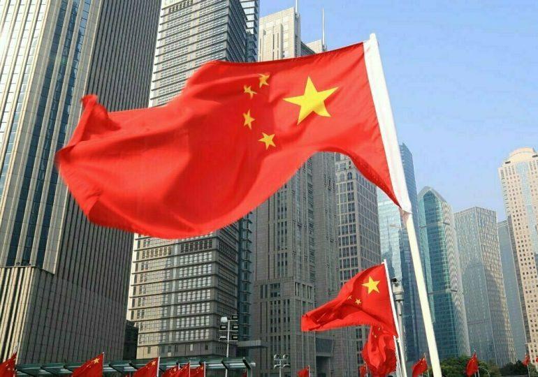 Экономика Китая вырастет на 7.9% в 2021 году – Всемирный банк