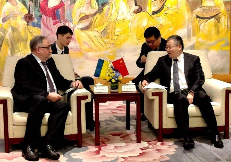Камышев принял участие в Украинско-Китайской конференции