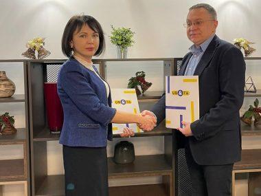 Украинская ассоциация китаеведов и UBTA подписали меморандум о взаимопонимании