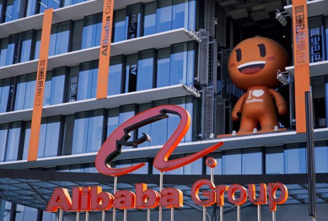 Пекин инициировал антимонопольное расследование по Alibaba