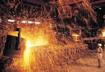 МКМТ Украины начала расследование по импорту стального проката с покрытием из Китая