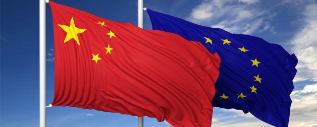 Китай и ЕС могут заключить соглашение об инвестиционном сотрудничестве