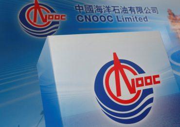 США пополнили чёрный список китайских компаний