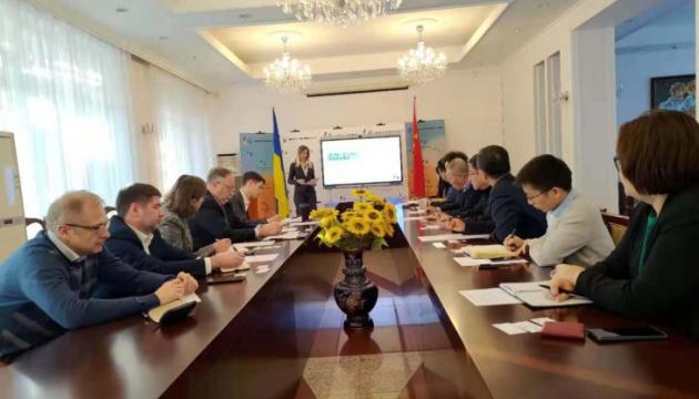 Посольство Украины в КНР откроет Аграрный клуб для взаимодействия украинского и китайского бизнеса
