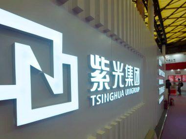Китайский производитель чипов объявил дефолт из-за политики Пекина – WSJ