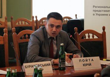 Эксперта исключили из Украинской ассоциации китаеведов за напоминание о национальных интересах Украины