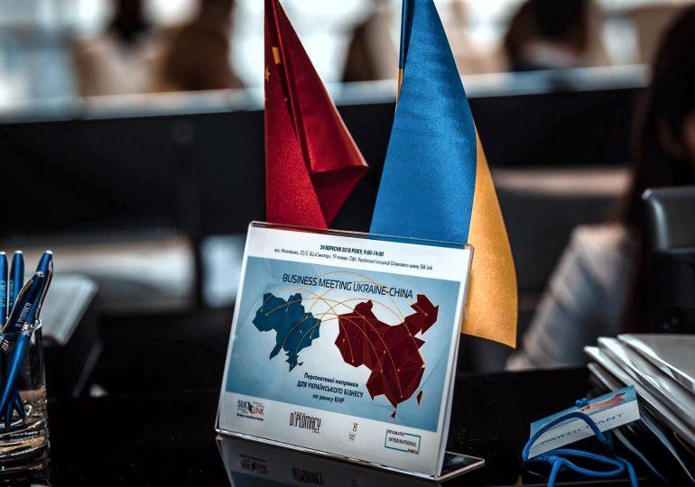 КНР формирует рычаг давления на украинские ФПГ, который сможет использовать в политических целях - эксперт