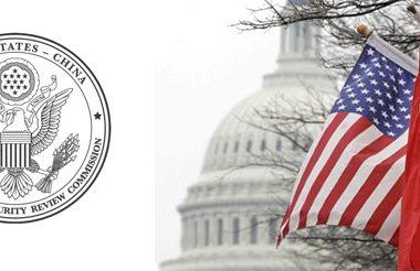 Американо-китайские отношения в сфере экономики и безопасности: взгляд Конгресса США