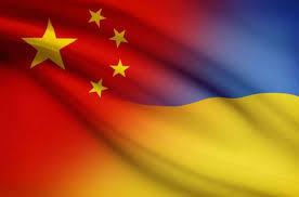 Негативное сальдо в торговле товарами Украины с Китаем составило более 1,1 млрд долл. за 10 мес. 2020 г.