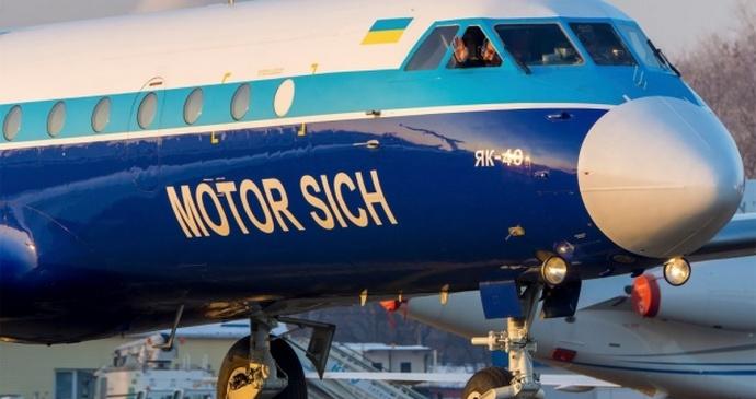 Skyrizon и «МС-4» А. Ярославского созывают собрание инвесторов «Мотор Сич»