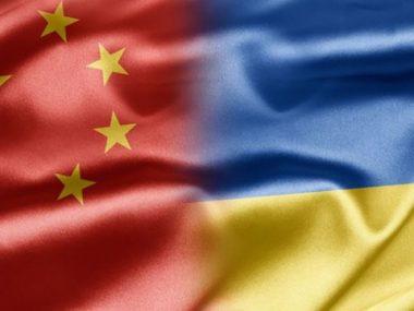 Столицы Украины и Китая могут расширить экономическое сотрудничество