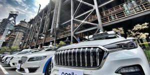 Geelу и компании Baidu заявили о совместной разработке электрокара