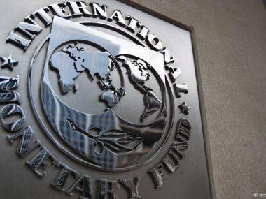 МВФ: рост государственных инвестиций усугубляет проблему низкой производительности в Китае