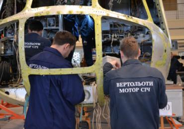 Skyrizon, инвестор «Мотор Січ», оказалась под санкциями США