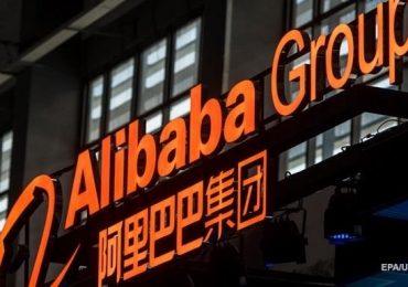 Власти Китая хотят национализировать Alibaba - СМИ