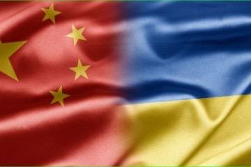Посольство Украины в Китае прогнозирует рост товарооборота между странами по итогам 2020 года – посольство